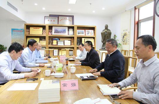 庆云县委书记王晓东同志一行三人到访中国孔子基金会秘书处
