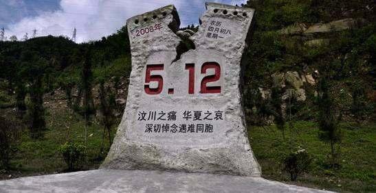 北京史上最大地震与汶川同为8级,仅通州便死了一万多人