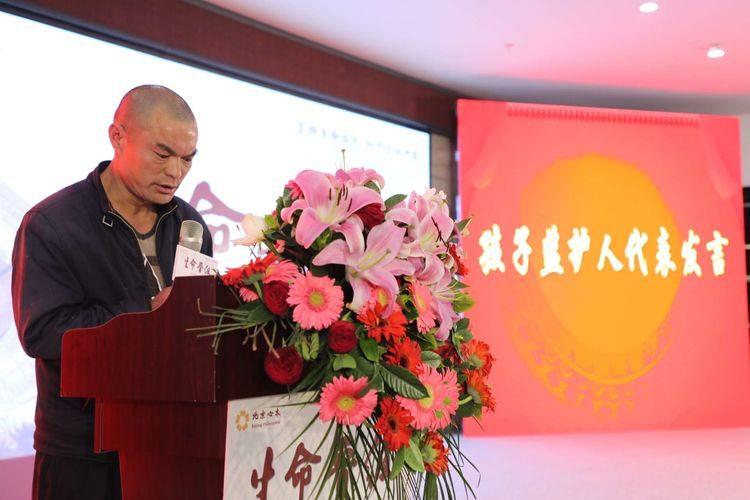 萤火虫公益协会携师道文化传播帮扶十名贫困儿情暖天中