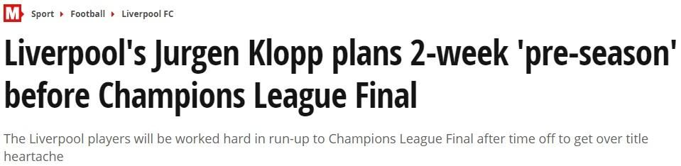 利物浦欧冠决赛前先放假,范迪克:我要去海边