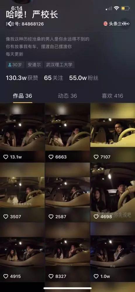 性骚扰、偷拍女乘客、被撵下车:哈啰顺风车还打算对乘客做什么?