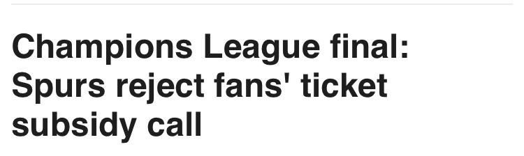 BBC:热刺拒绝球迷补贴欧冠决赛球票的请