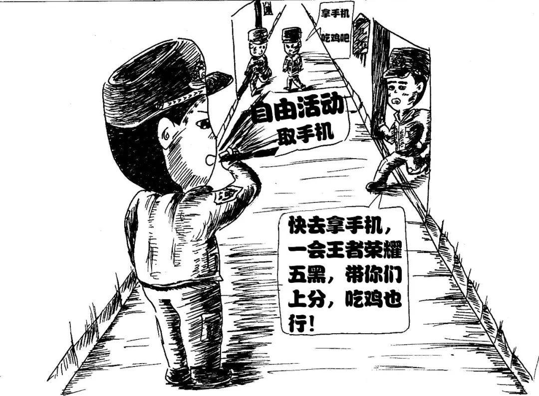 """漫说网络丨沉迷于""""网游""""的都是弱者!真正的""""技术流""""有话说···"""