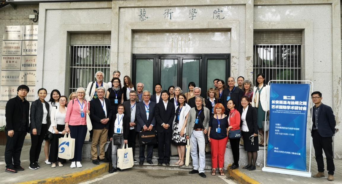 """第二届""""长安画派""""国际学术研讨会暨王西京艺术研究院揭牌仪式在西北大学举办"""