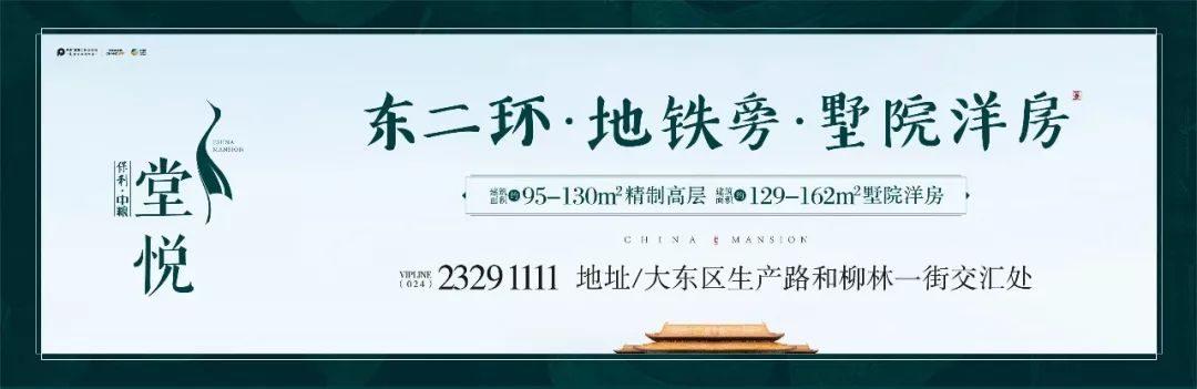4月26日至5月16日 沈城新增可办证商