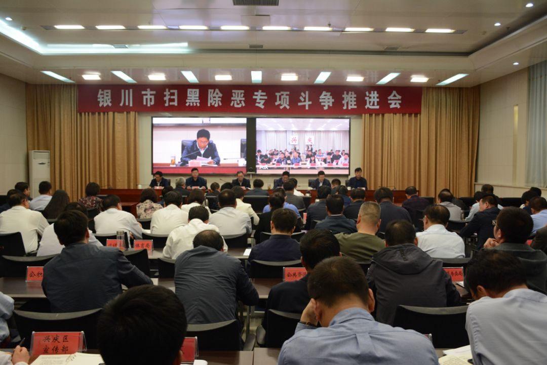 重拳丨宁夏11人犯罪集团被端,曾长期盘踞银川二手车市场!