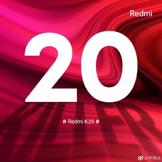 红米K20:骁龙855处理器,后置4800万像素三摄相机!