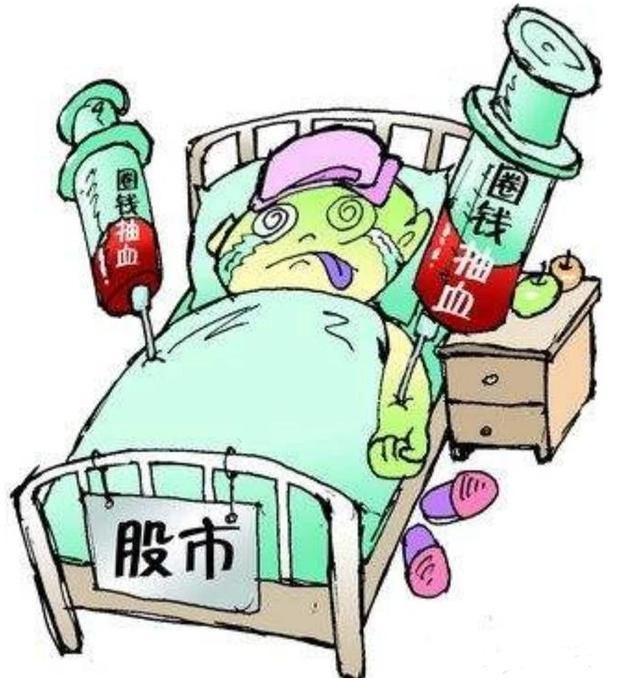 为什么中国经济这么好,股市却跟跌不跟涨?股民无眠