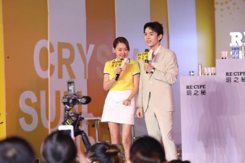 小S李佳琦上海同框出席某著名防晒品牌新品发布
