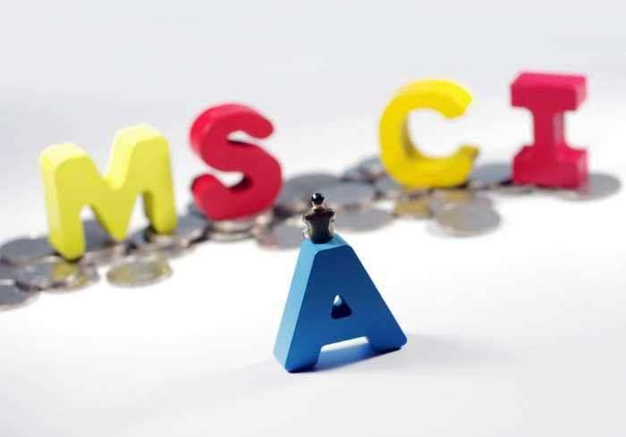 麒麟天下亚洲基金:MSCI中国A股指数期货有望推出,做空机制仍需完善