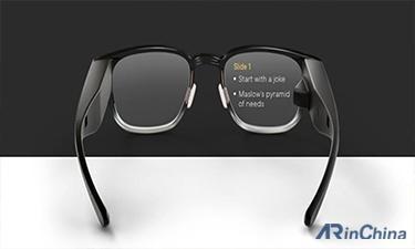 智能眼镜创业公司North推出移动设备新功能:Google