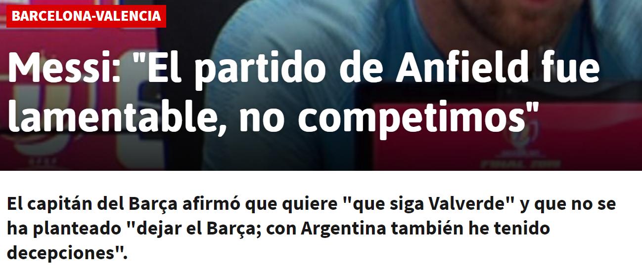 梅西:愿意巴尔韦德留下,欧冠被淘汰是球员