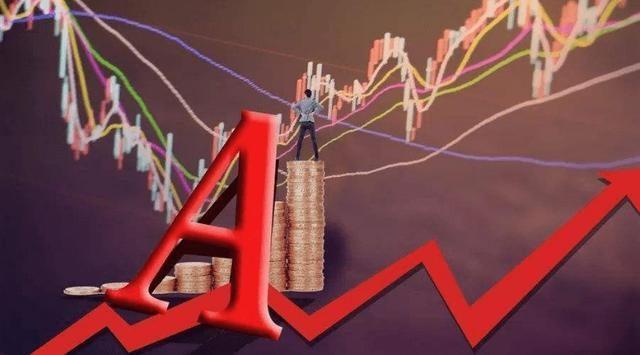 中国股市迎来生机:富时罗素纳A700亿涌入,下周A股有望爆发!