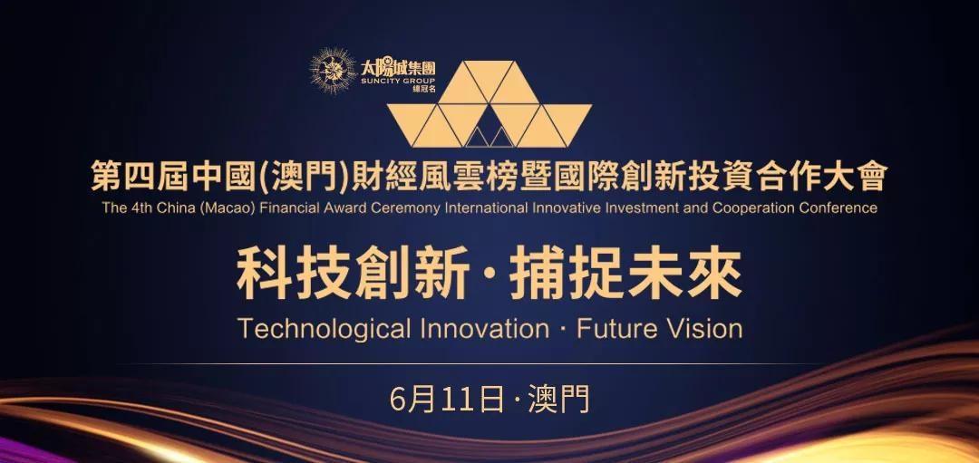 中国华叶产业基金:以金融和产业结合为投资方向,助力大湾区建设