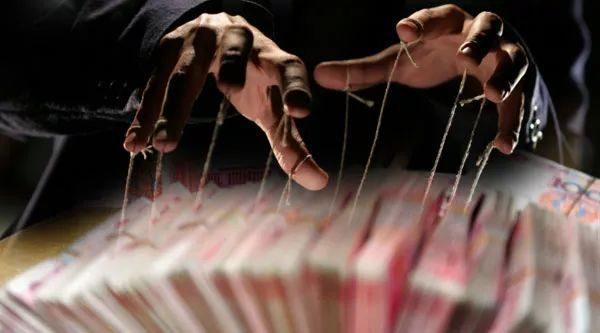 客户发债挪用12亿买理财,这家券商收到警示函,募资挪用为何屡