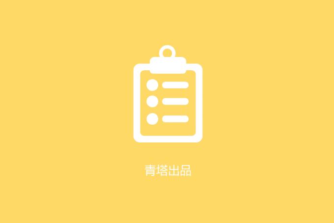 2019年度国家社科基金艺术学重大项目公示名单