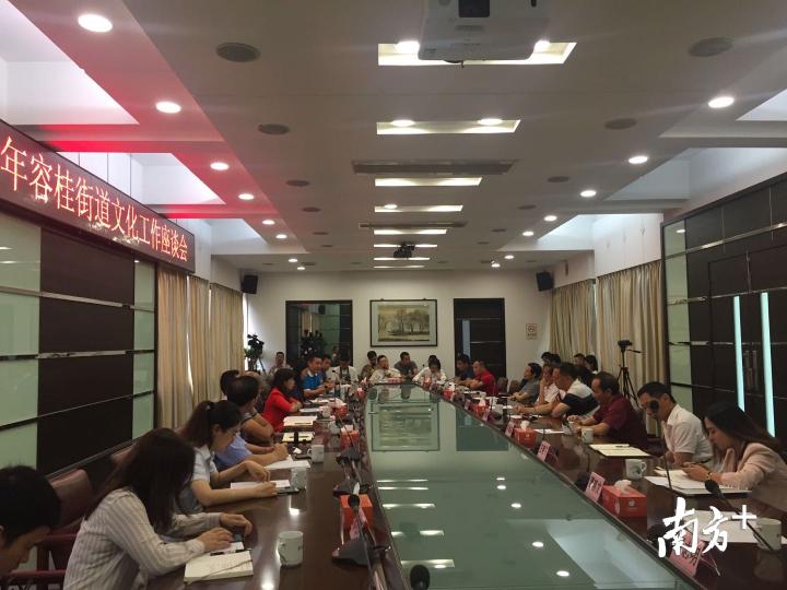 成立文艺基金,打造文学馆! 19位业界代表建言容桂文化发展