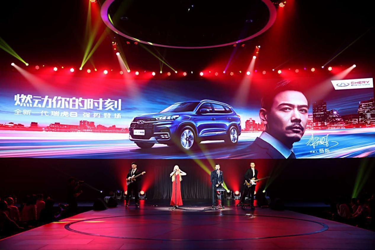 国六车型全新瑞虎8正式上市,搭1.6T+7DCT动力,顶配仅售15.59万