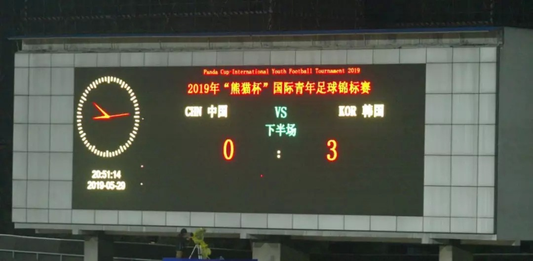 马德兴:中国足球之改