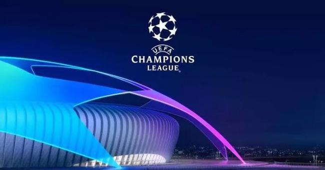 欧冠26支直接晋级球队确定:里昂幸运入围