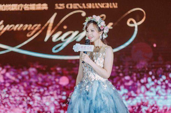 2019亚洲小姐竞选|柏悦医疗集团专属报名通道开启!