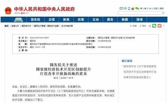 沸腾了!刚刚,中国股市传来重磅消息,2.8万亿券商迎重大利好!