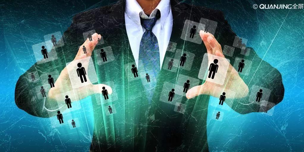 民生信托:信保基金向民生信托提供流动性支持,是正常资金融通行为