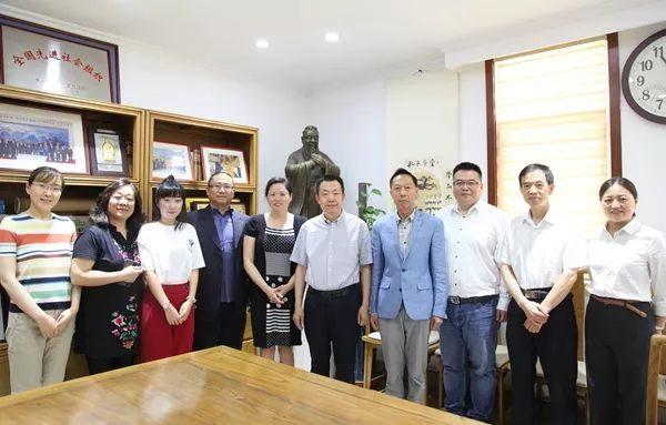 海外孔子学堂负责人到访中国孔子基金会