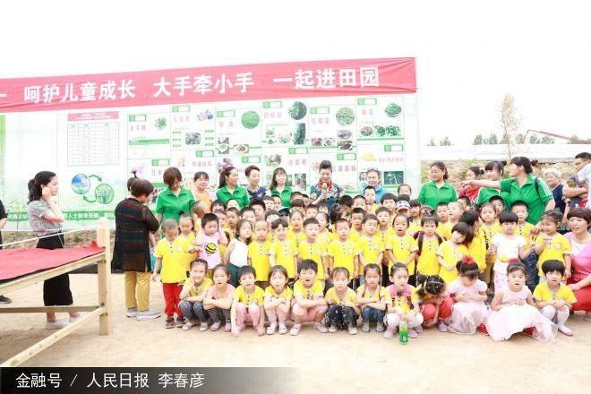 北京上千人前往田园风情农业园欢庆六一