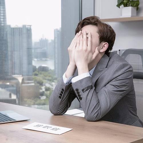 总经理空缺 新基金募集失败 中融基金烦心事一桩接一桩