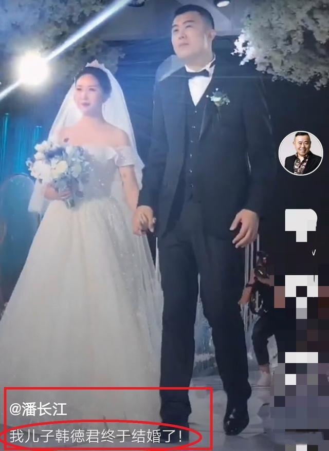 潘长江儿子结婚,看过儿子真实背景后吓一跳