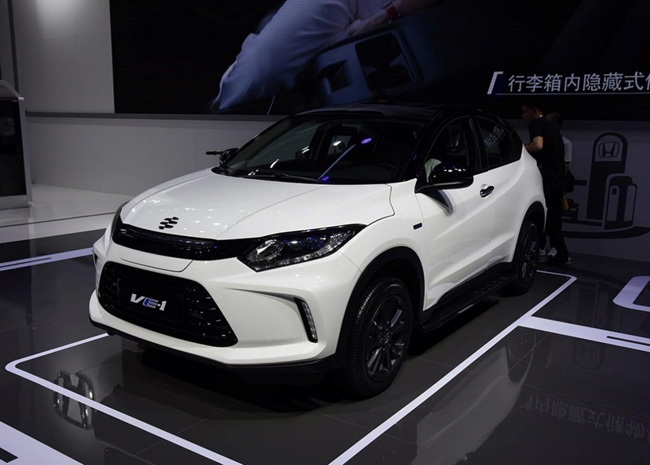 本田以缤智为模板,推出全新的电动车型,17万起更年轻化
