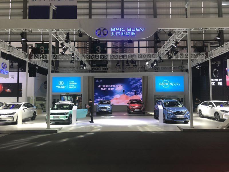2019深港澳国际车展 值得入手车型推荐:北汽新能源EX5