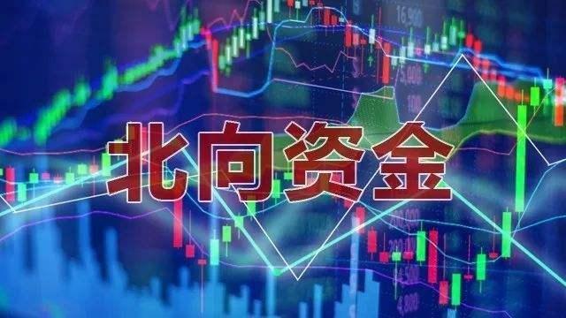 多空消息大碰撞,中国股市6月开门绿,6只大妖上演天地板!