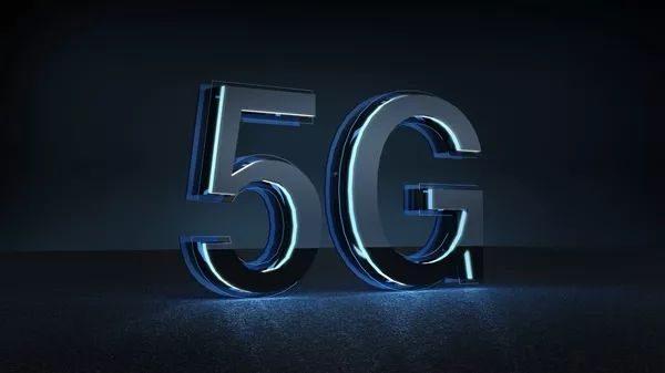北京市成立5G产业基金,抢抓5G发展机遇