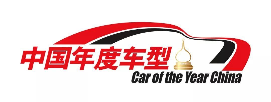 中国年度车型评选回顾 中国2006年度多功能车上汽通用凯迪拉克SRX