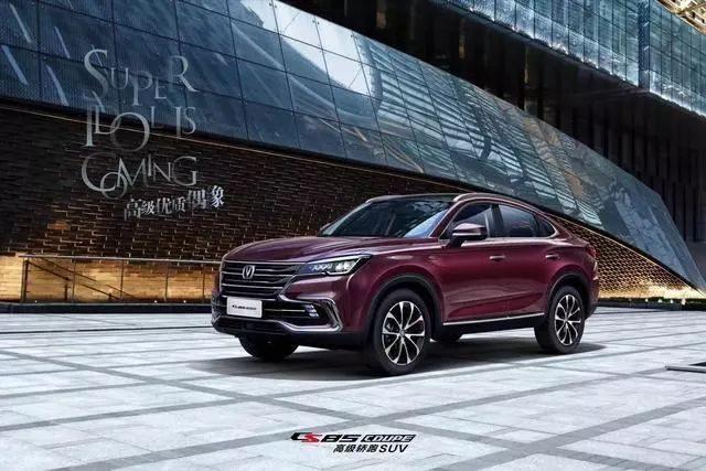 新增1.5T车型,长安CS85 COUPE 双T组合迎战轿跑SUV市场