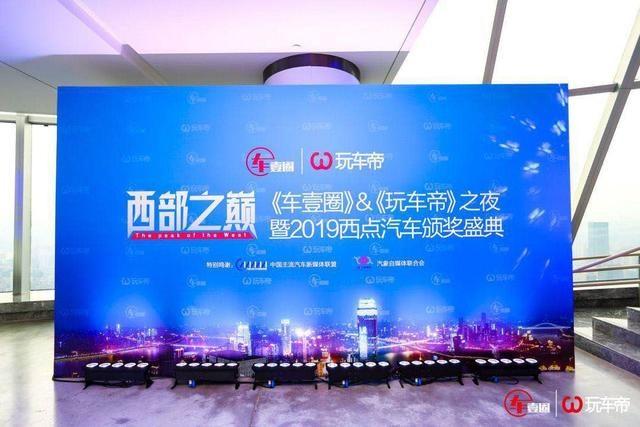 重庆车展前夜,哪些车型登上了西部之巅?