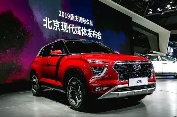 三款新车登场 北京现代携多款重磅车型出击重庆车展