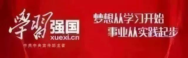 南昌碧海云天业委会被指擅自提取住房维修基金,业委会回应...