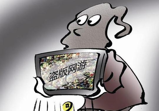 """厦门首例""""私服""""盗版网游案宣判 主犯获刑并罚400万"""