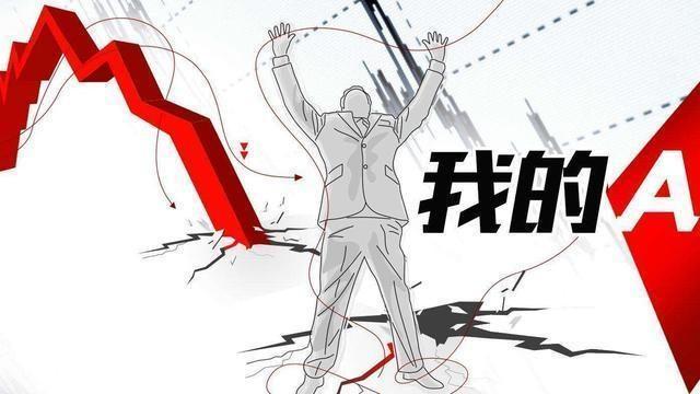 就在刚刚,中国股市发布一则消息:明日大盘将迎来上涨空间!
