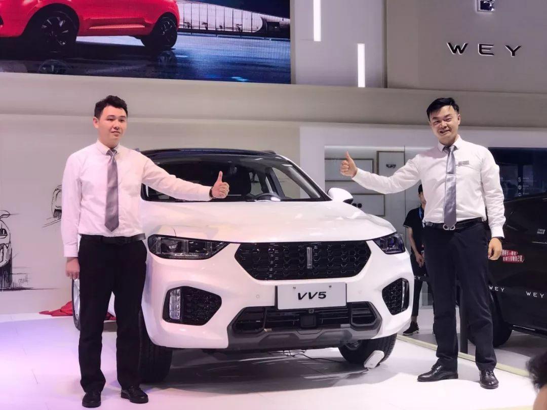 12.58万-13.98万元 VV5 1.5T车型重庆车展上市