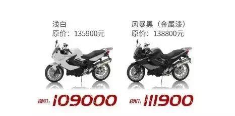 7月1日实施新排放标准,国三摩托车车型统统降价促销