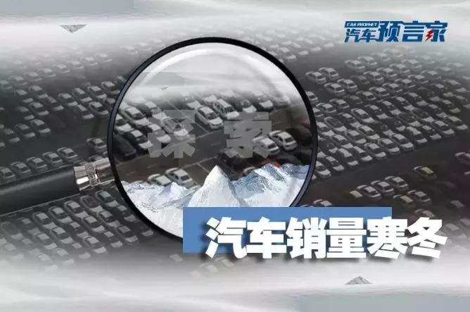 中汽协:车市连续11个月下滑 国六车型推出释放积极信号