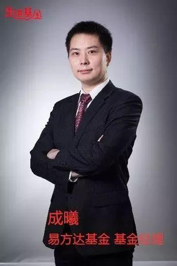 易方达基金成曦:指数基金的投资战术 | 走进基金