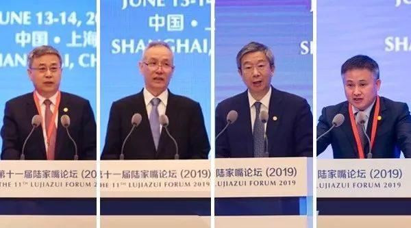 刘鹤带队,金融高官齐齐亮相上海陆家嘴,释放哪些信号?重点在经济形势、金融开放、外汇市场…
