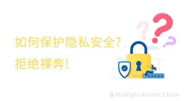 互聯網女皇的擔憂:你的隱私去哪了?