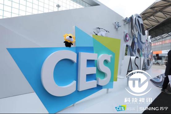 苏宁全面布局智能家居 小Biu家族齐聚CES Asia 2019
