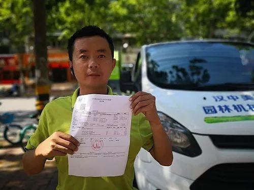 闹心!汉中男子在二手车平台买了个有病车